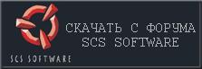 :down_scs_forum: