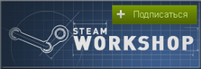 :down_steam:
