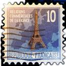 Настроение: Французская марка