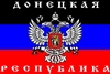 Настроение: Донецкая Республика