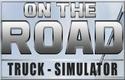 Настроение: On The Road