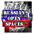 """Настроение: """"Российские Просторы"""""""