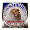 """Настроение: """"Российские Просторы"""" v2"""