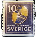 Настроение: Шведская марка